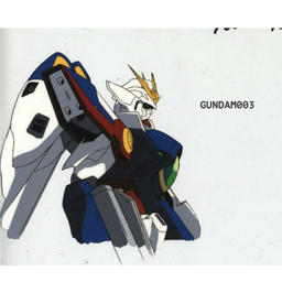Excuse Me Miss (GUNDAM Refix)
