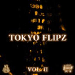 Gotta Get Up (1981 tokyo Edit)