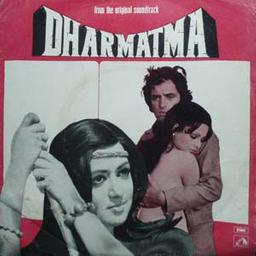 Dharmatma Theme Music