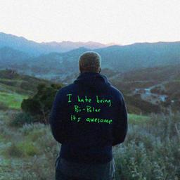 Everything I Am (feat. DJ Premier)