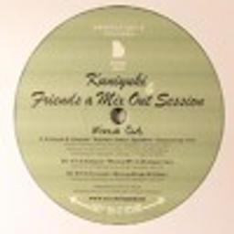 Moving Minds (K15 Remix)