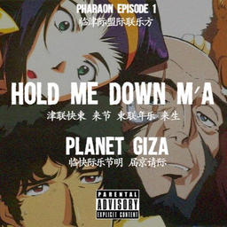 Hold Me Down Ma