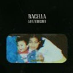 DRANK | RACELLA + MATTDEGUIA