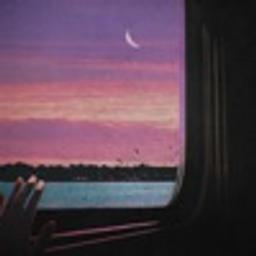 Traingazing (feat. Honey Mooncie)