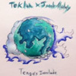 Tengo's Interlude