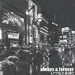 Tokyo Pt. 2 (Feat. Sango)