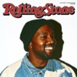 Paid the Price (Instrumental) (Prod. Kanye West)