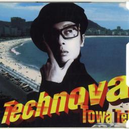Technova (Folknova)
