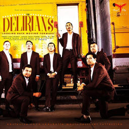 The Delirians